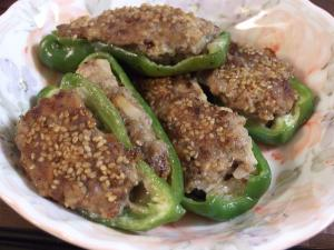 Corn In Green Pepper Rings