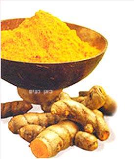 Curcumin or turmeric has several beneficial medicinal uses