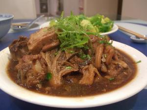 Braised Pork With Chinese Mustard Greens