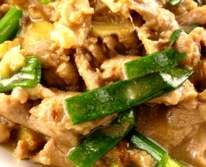 Oriental Pork Stir Fry