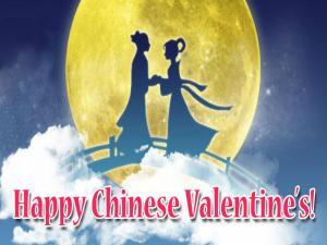 345 Chinese Valentines Day
