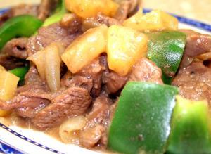 Pineapple Beef