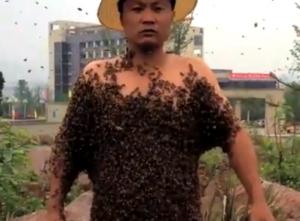 Bee Ma