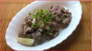 Pork Sisig (Porky Ear) - Filipino Style Pig Ears