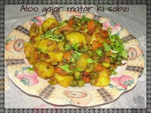 Aloo Gajar Matar Ki Sabzi