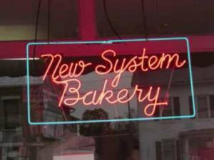 New Systems Bakery, Chillicothe Ohio