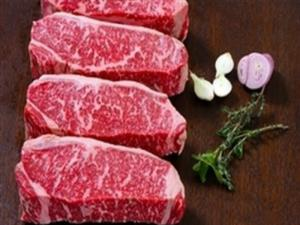 Wagyu Beef NY Strip Loin - How to Trim
