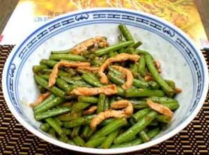Green Beans Italiano Salad