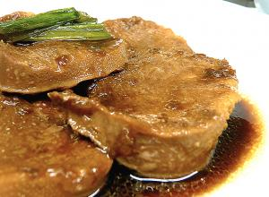 Pressed Beef Tongue