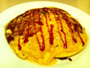 Red & Yellow Sauced Eggs