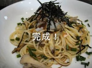 Japanese Tuna and Radish Noodle