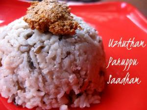 Uzhutham Paruppu Saadham