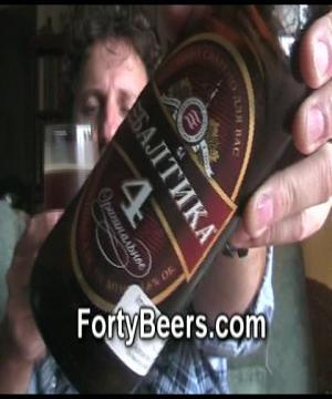 Review of Baltika 4 Lager