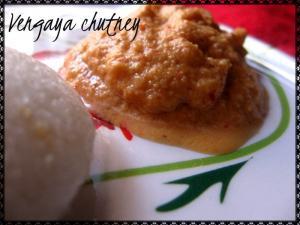 Vengaya Chutney