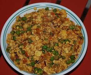 Paneer (Tofu) Bhurji