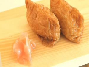 Inarizushi (Pouch of Fried Tofu with Sushi Rice)