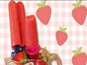 How to Make Homemade Strawberry Popsicles
