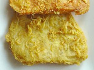 Custard Cutlets