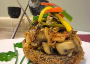 Mushroom Ratatouille