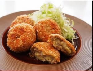 Oriental Satsumaimo Croquette