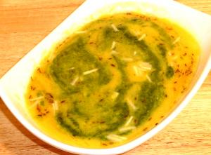 Indian Moong Dal Soup