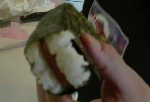Spam Musubi Recipe: Easy Hawaiian Cooking