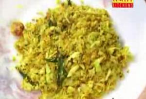 Cabbage Thoran For Sandya