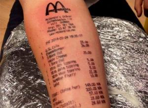 Fast food receipt tattoo