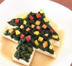 Christmas Special Tofu with Spinach