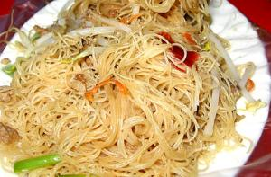 Fast Herbed Vermicelli