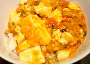 Spicy Ma Po Tofu