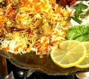 Chicken Pilaf With Lemon And Mint
