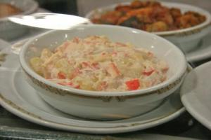 Papaya and Crab Salad