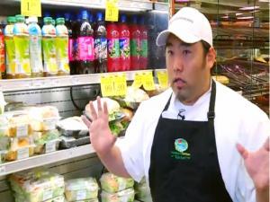Hawaiian Grown TV - Hawaiian Eateries - Segment 3