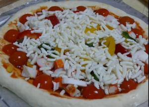Home-made Pizza by Quatari Chef