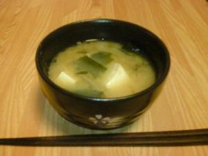 Miso Soup with Tofu and Shrimp