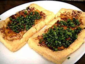 Yaki Aburaage(Fried bean curd) 焼き油揚げのレシピ