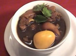 Thai Pork Stew