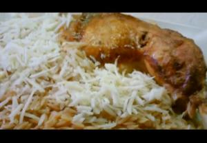 Baked Greek Chicken