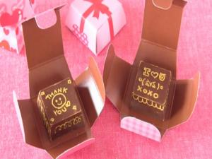 Message Tirol (Tirol Chocolate)