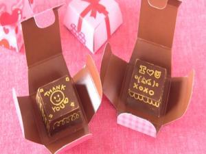 Message Tirol (Tirol Chocolate)