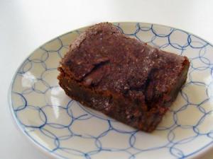 Chocolate Carrot Brownies