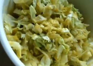 Tangy Scallion Salad