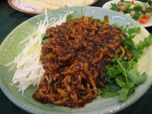 Peking Beef