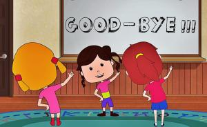Good Bye Song For The Classroom
