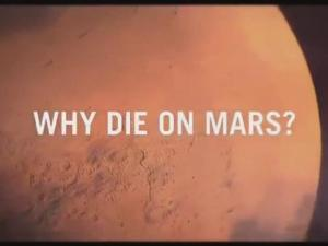 South Dakota Ad Campaign At Least Were Not Mars