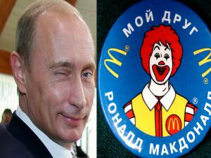 Thelip Mcdonalds Closed In Russia