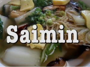 Saimin