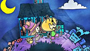 Halloween Peek A Boo