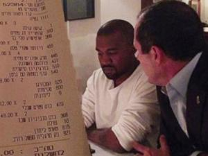 Kim Kardashian Cropped From Picture With Kanye On News Website